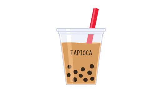 【4F・カフェテリア】タピオカ・チュロス - 女子大生必見!デジハリでタピオカが飲めるぞ! #タピオカ #女子大生