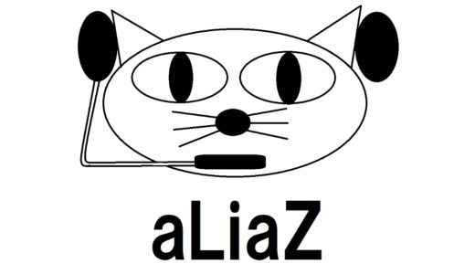 【3F・E13教室】aLiaZ - 公開ゲーム生配信!超おもしろシーンをその目で見逃すな! #ゲーム実況 #生配信