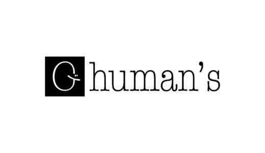 【3F・E08教室】G humans' - 最凶?最恐?呪いの城から姫を救い出せ! #謎解きRPG #入場注意