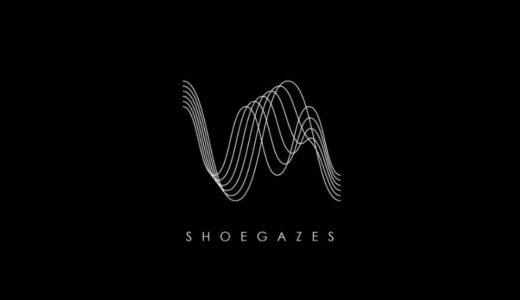 【3F・E09教室】最高のDJ集団Shoegazesが登場!君はこの音楽にノレるか!? #新感覚EDM #MEME